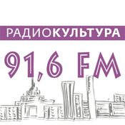 Radio Radio Theater 91.6