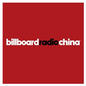 Radio Billboard Radio China -  80/90后