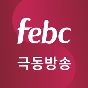 FEBC FM