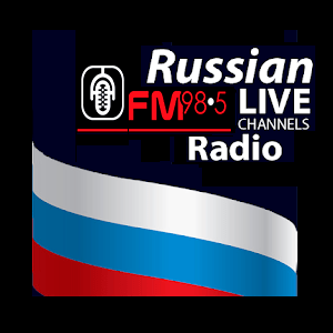 Radio Russian FM  98.5 -THE STYLE OF ALWAYS
