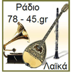 Radio 78kai45