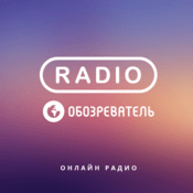 Radio Radio Obozrevatel Trance and Progressive