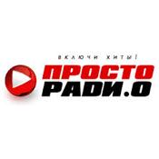Radio Prosto Radio Odessa