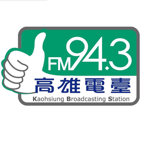Radio KBS Kaohsiung 94.3 FM