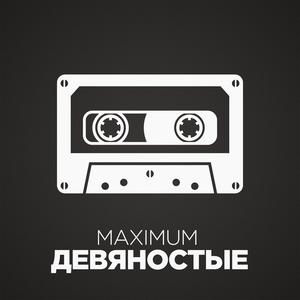 Radio Maximum 90s