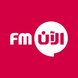 Radio Alaan Radio راديو الآن