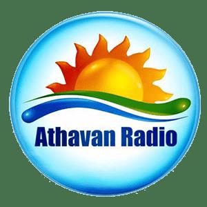 Radio Athavan Radio