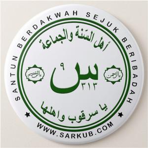 Radio Radio Sarkub