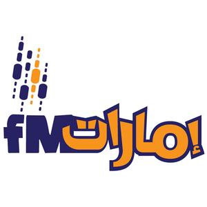 Radio Al Emarat FM 95.8
