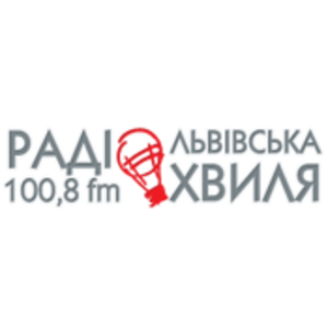 Radio Lviv Wave Radio