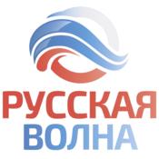 Radio Radio Russian Wave - Радио Русская Волна