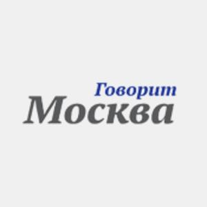 Radio Govorit Moskva