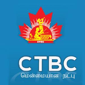 Radio CTBC Canadian Tamil Broadcasting Corporation