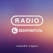 Radio Radio Obozrevatel Jazz-Rock