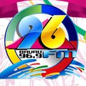 Radio Rádio 96 FM Bauru