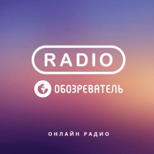 Radio Obozrevatel Acid Jazz