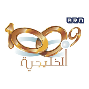 Radio Al Khaleejiya