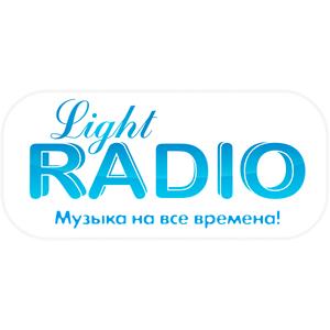 Radio LightRadio