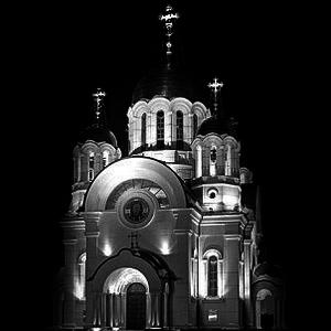 Radio Radio Caprice - Orthodox Spiritual Music