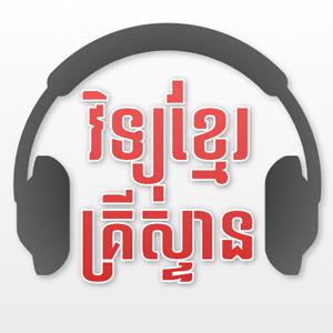 Radio Khmer Christian Radio